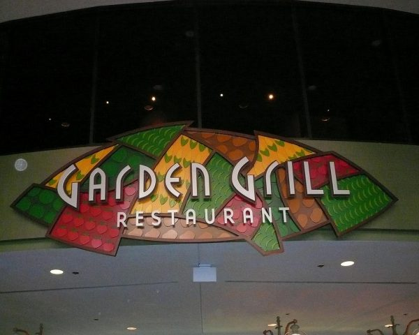 garden grill disney world review